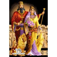 نخ و نقشه تابلو فرش کوروش و ملکه