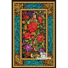 نخ و نقشه تابلو فرش وان یکاد طلایی گل و مرغ