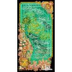 نخ و نقشه تابلو فرش یس